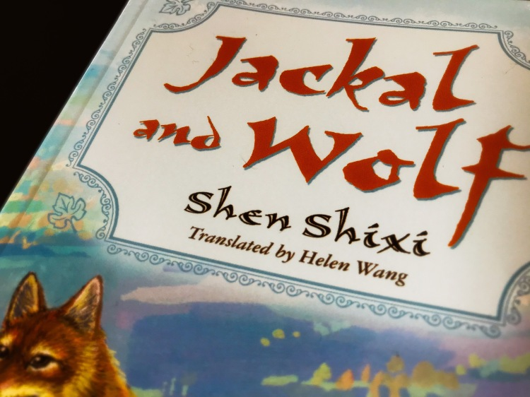Jackal and Wolf by Shen Shixi book cover
